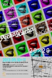 Pecha Kucha Night NAGOYA 5.10