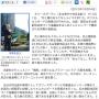 名駅経済新聞