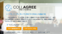 COLLAGREE