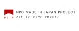 メイド・イン・ジャパン・プロジェクト