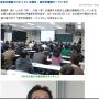 グッドニュース・ジャパン