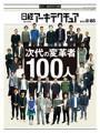 2014.02.25号_表紙