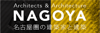 nagoya-archi_banner